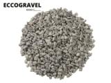 Grey Green Granite Aggregate